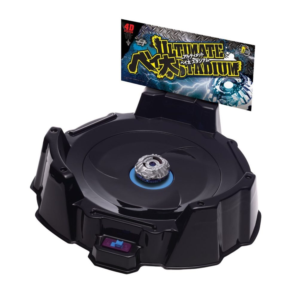Best Beyblade Burst Stadium